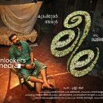 Leela Malayalam Movie, Leela, Ranjith, Biju menon,Leela Malayalam Movie Poster, leela movie stills posters, biju menon in leela, ranjith leela movie