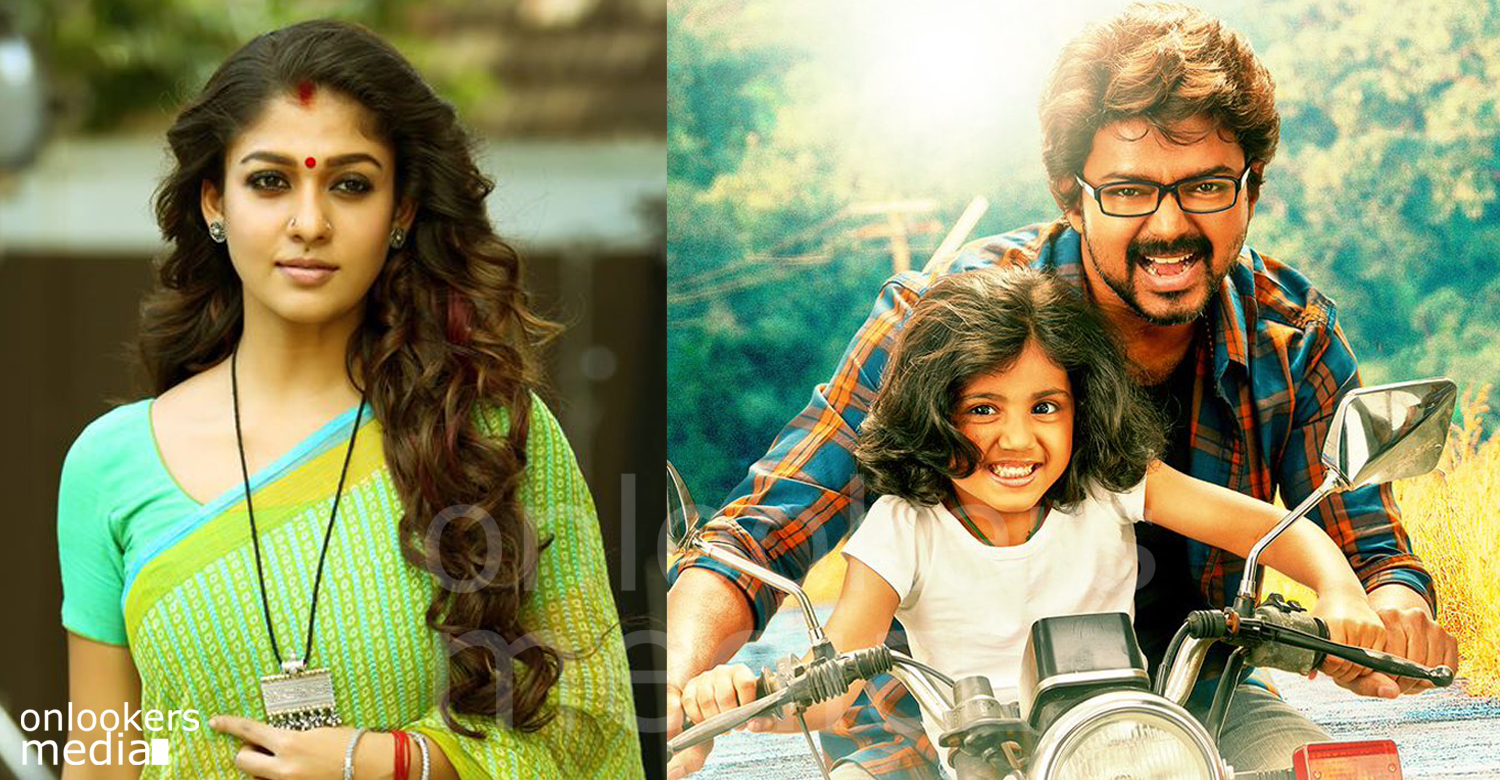 Nayanthara about Theri, Vijay theri, theri movie stills, atlee vijay, tamil movie 2016, theri hit or flop
