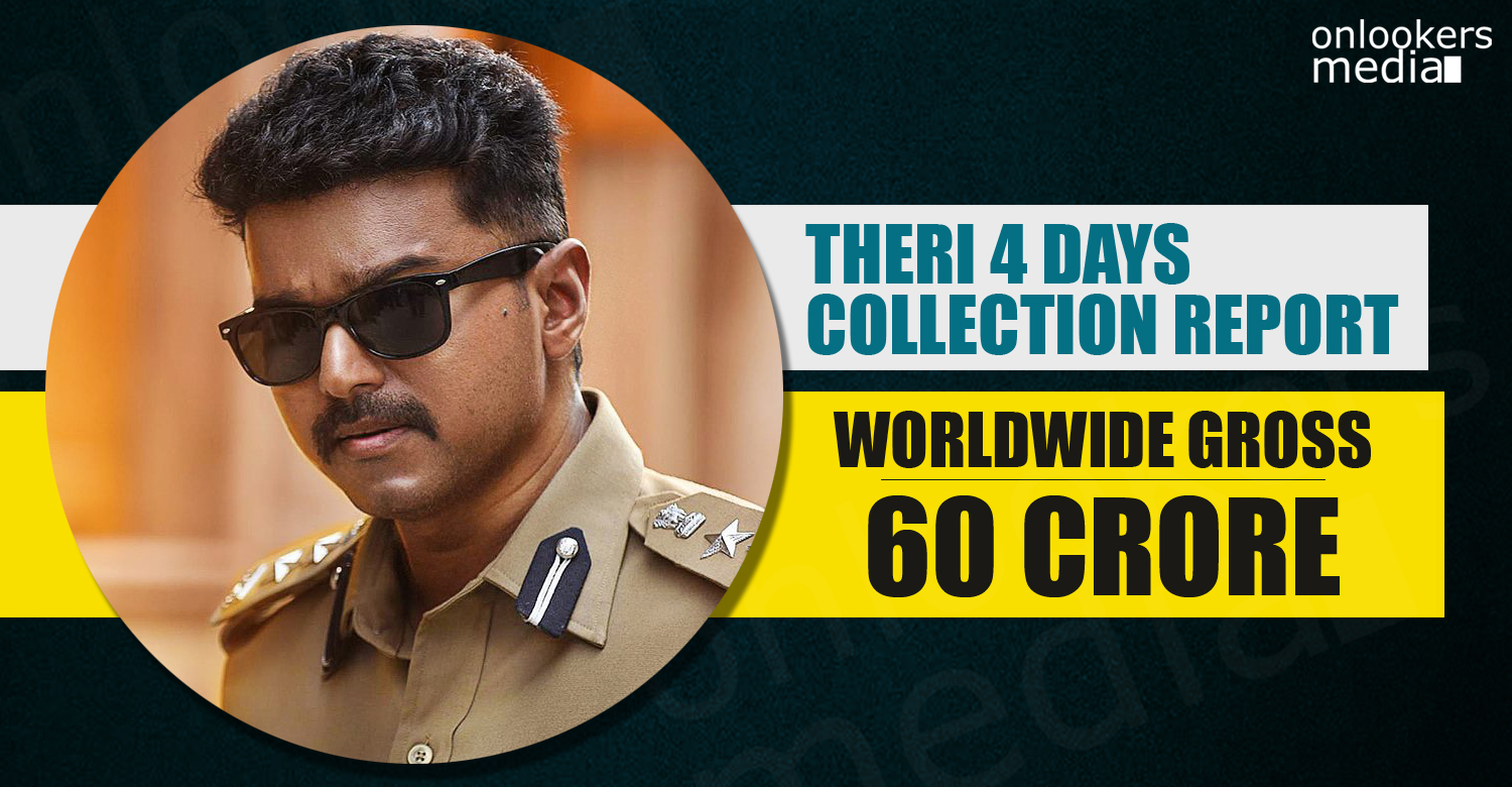 Theri 4 Days Collection, theri collection, vijay in theri, theri chennai collection, theri first week collection, theri total collection report