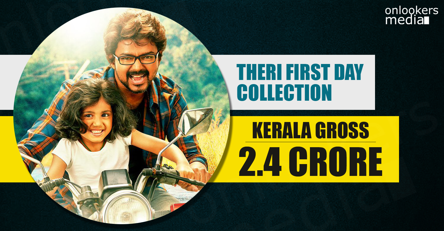 Theri First Day Collection , theri kerala collection, theri, vijay in theri, theri collection report, theri hit or flop, theri world wide collection