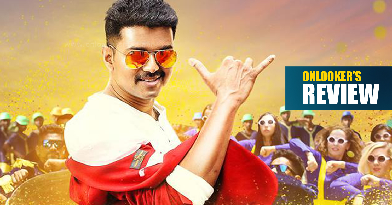 Theri, Theri review, Theri rating, Theri hit or flop, Theri vijay movie review, Theri kerala review report, atlee vijay movie Theri review, Policeodu, Policeodu review