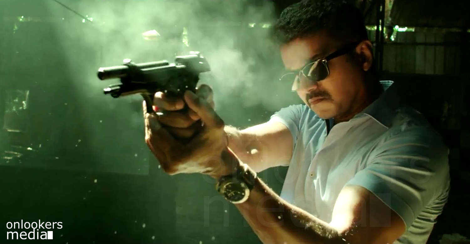 Theri, Theri teaser, Theri record, vijay in Theri, Theri movie stills, vijay 2016 movies,