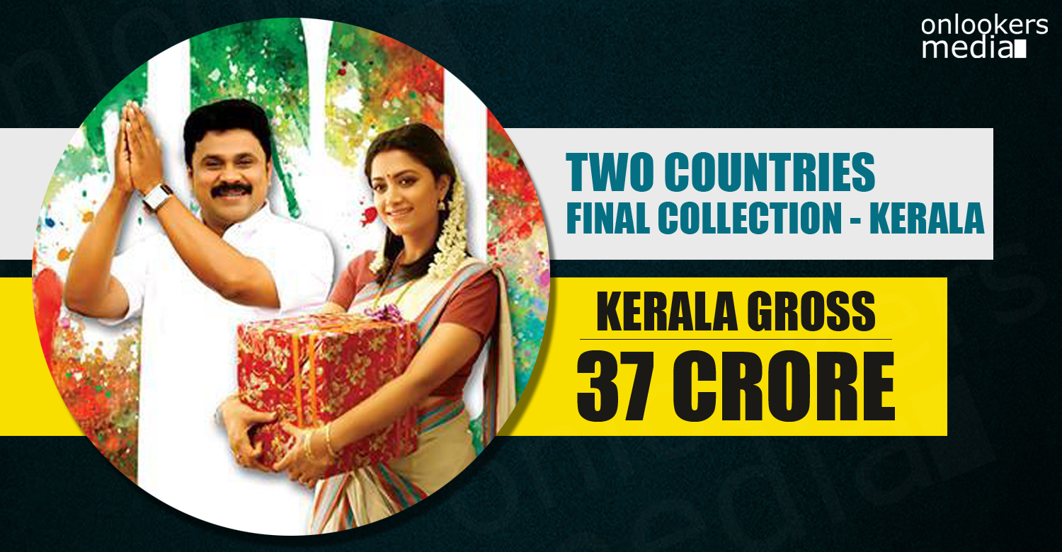 Two Countries, Two Countries collection report, Dileep, Mamta Mohandas, Two Countries final collection, dileep in Two Countries, highest grossing malayalam movie,