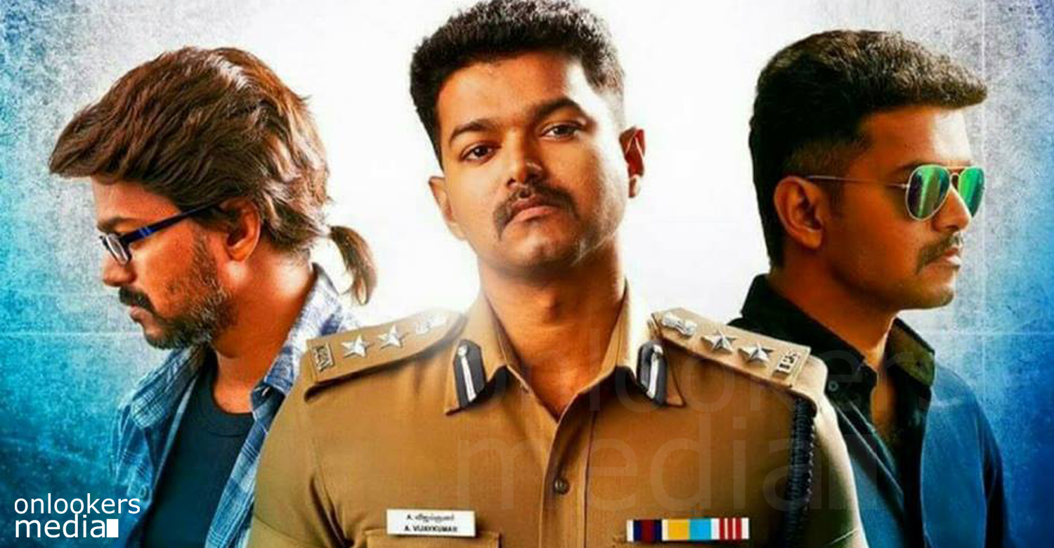 Theri, theri theaters, theri release, vijay in Theri, Theri movie stills, tamil movie 2016, vijay 2016