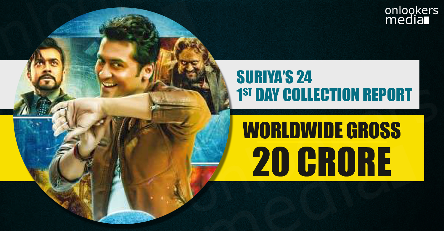 24 Movie First Day Collection, 24, 24 movie, 24 movie collection report, suriya, 1st day collection of 24 movie, 24 movie kerala collection report