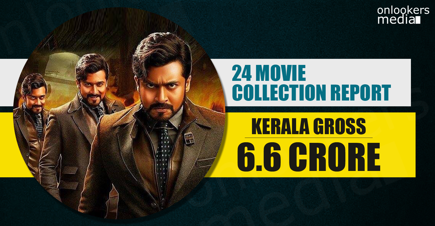 24 Movie Kerala Collection, 24 Movie, 24 Movie collection report, suriya kerala collection, theri beat 24 movie collection,