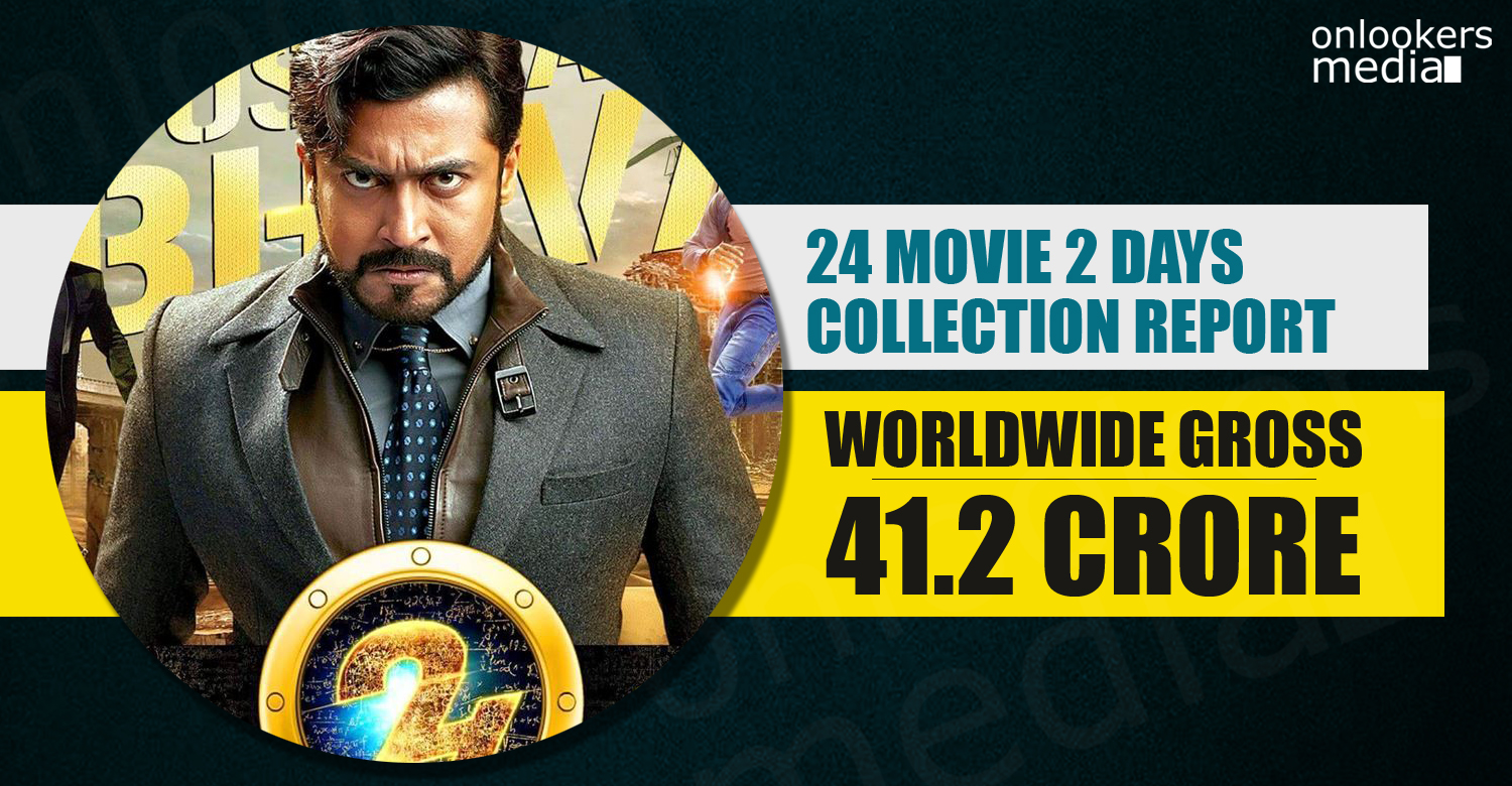 24 Movie Collection, 24 collection report, 24 second day collection, 24 movie 2 days collection, suriya, suriya hit movie