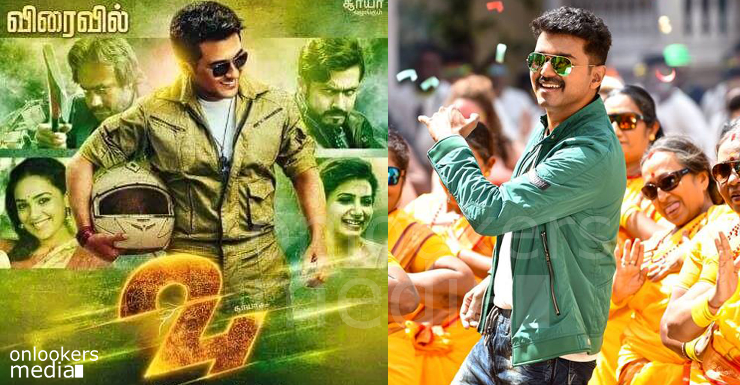 24 movie collection report, theri 24 movie collection, 24 beat theri collection record, suriya beat vijay, 24 kerala collection