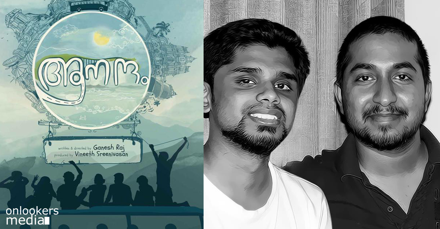 Ganesh Raj, the assistant director of Vineeth Sreenivasan is making