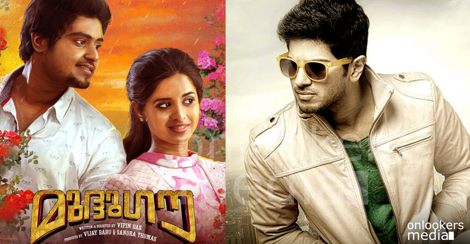 Mudhugauv, dulquer in Mudhugauv, muthugaw movie review, Mudhugauv malayalam movie review rating, dulquer gokul suresh, gokul suresh movie, vijay babu