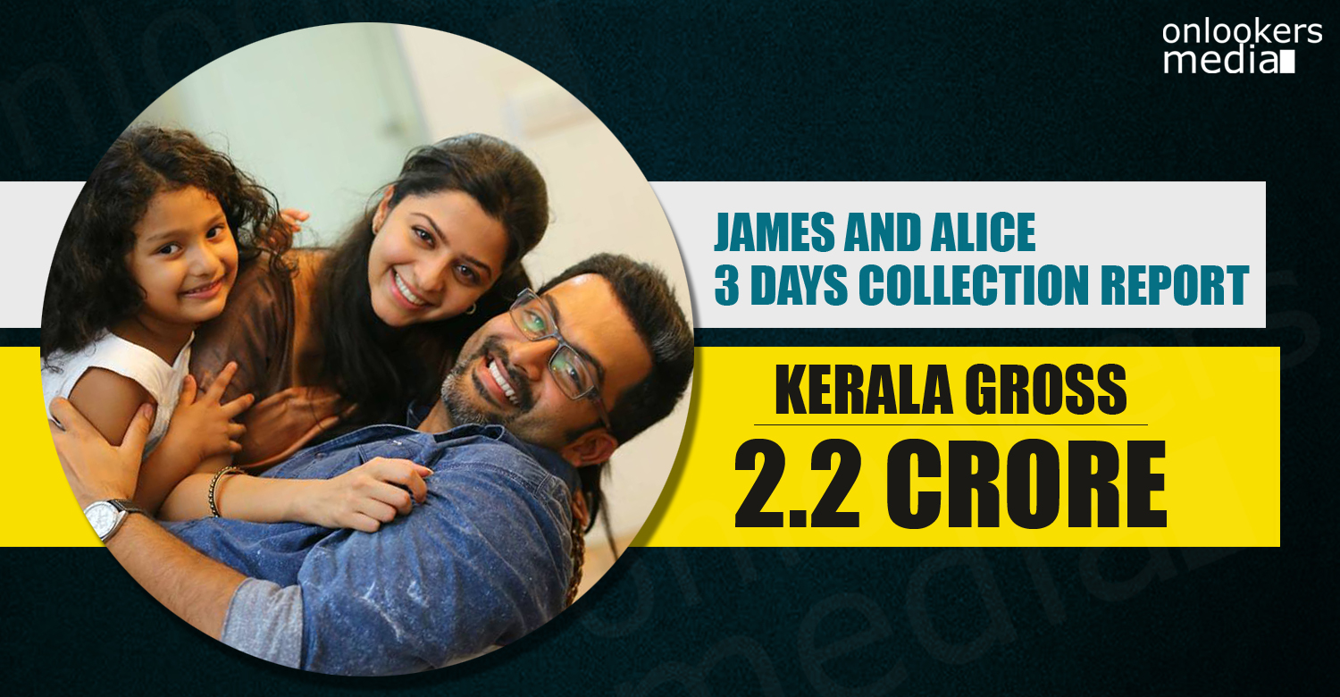James and Alice Collection, James and Alice total collection, kerala box office collection, James and Alice hit or flop, prithviraj flop movies, prithviraj 2016