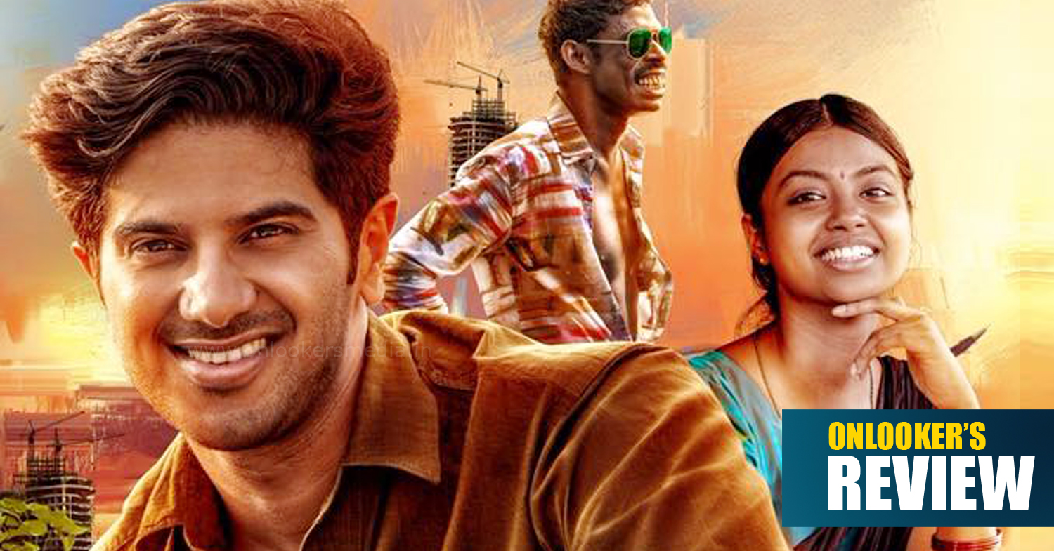 Kammatipaadam Review, Kammatipaadam, Dulquer, Kammatti Paadam Review rating, kammatipaadam malayaalm movie review rating, kammattipaadam hit or flop