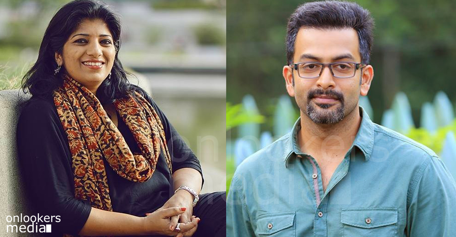 Roshni Dinaker, Prithviraj, Shankar Ramakrishnan, lady director in malayalam, Prithviraj next movie, roshni dinakar Prithviraj movie, malayalam movie 2016