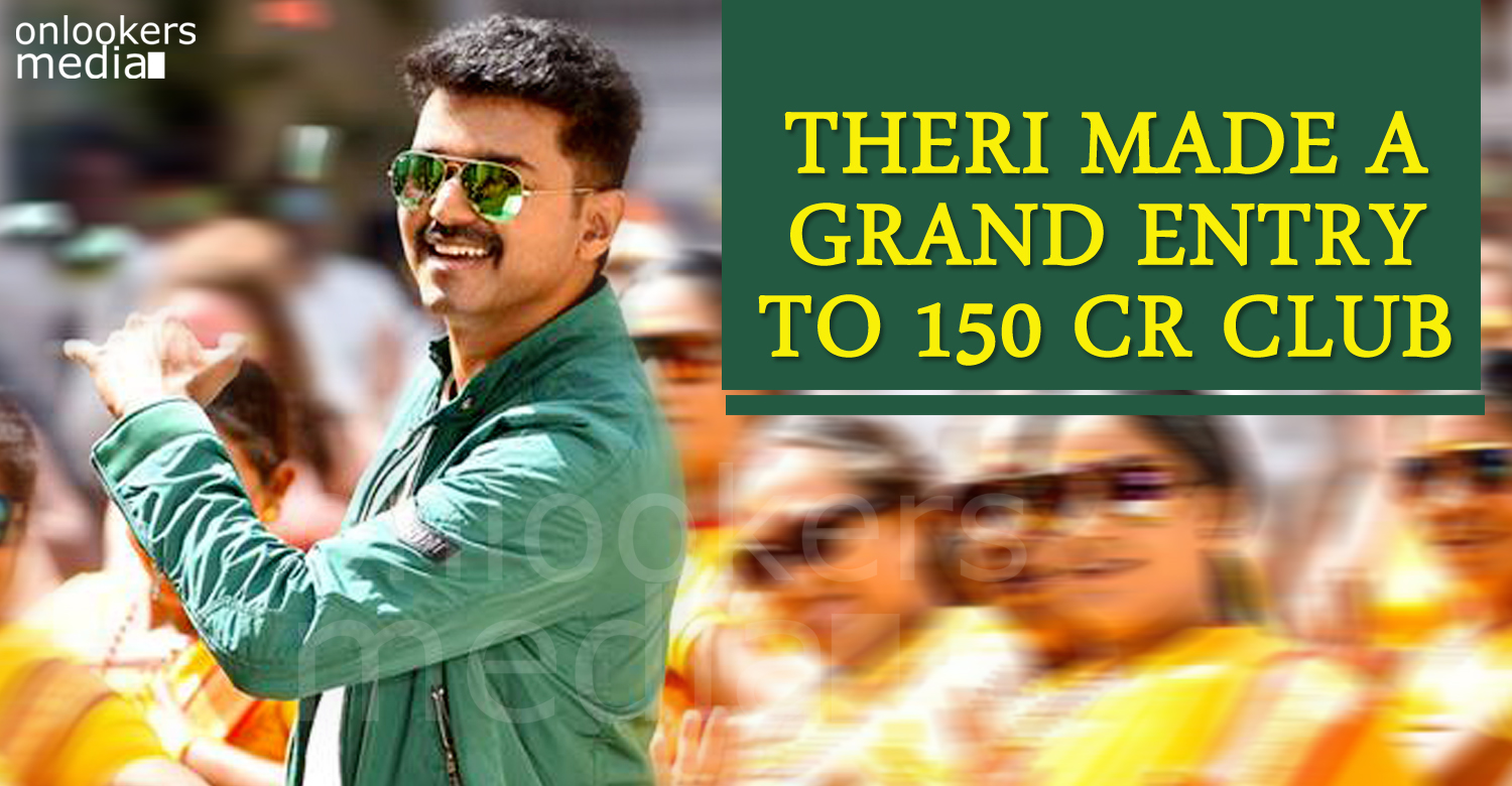 Theri, 150 crore club, Theri 150 crore collection, tamil movie collection report, vijay theri, theri collection report, theri hit or flop