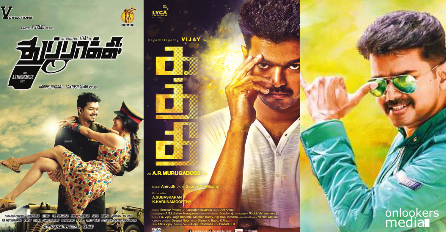 theri beat the collection record of kaththi and thuppakki in tamil nadu