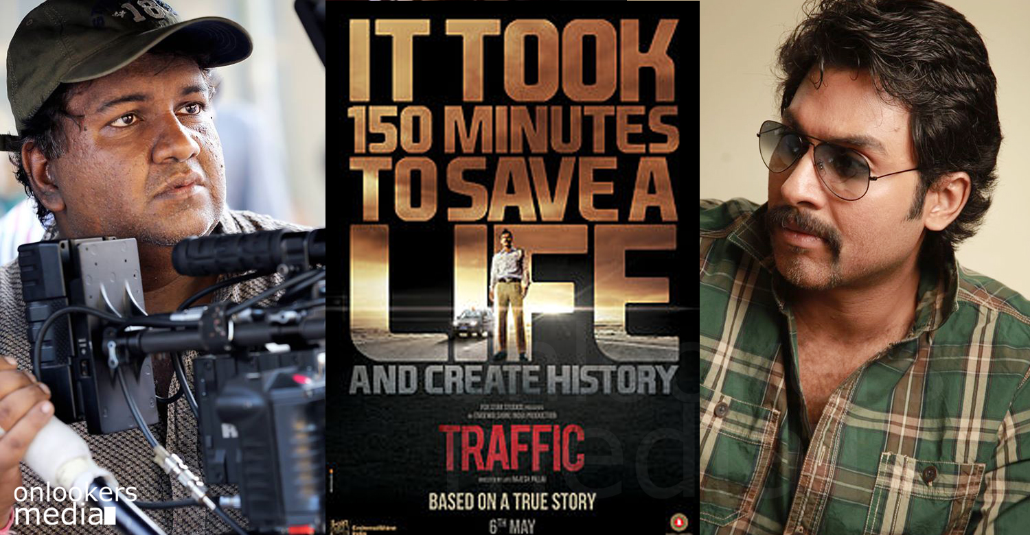Rajesh Pillai, Traffic review, Jishnu, Traffic hindi remake, Rajesh Pillai death, malayalam actor jishnu last movie, hindi movie traffic review