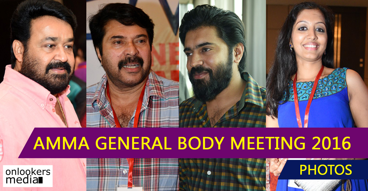AMMA General Body Meeting, AMMA, AMMA Meeting 2016, Mohanlal amma meeting, Mammootty amma meeting,