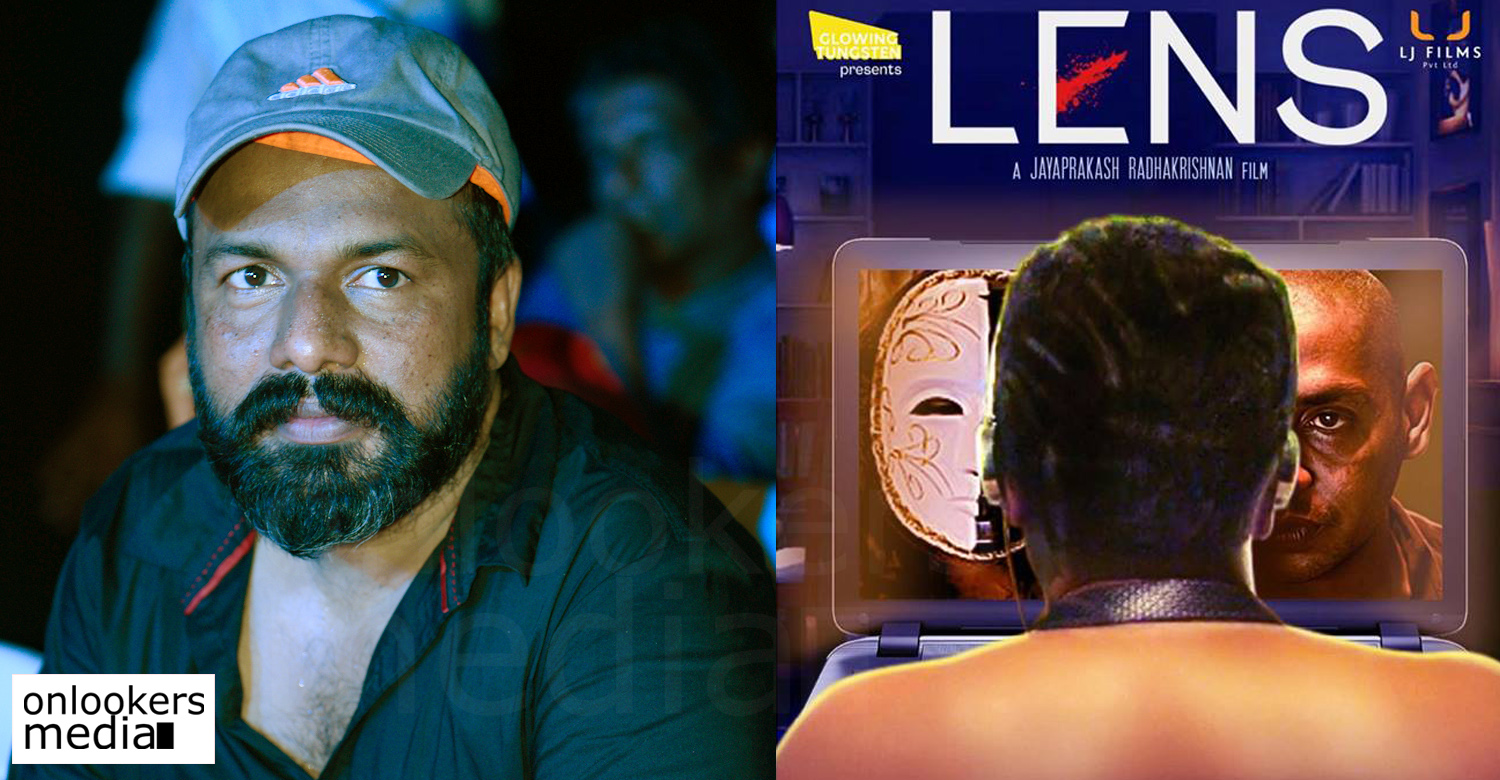 Lens, Lens malayalam movie, director Abrid Shine, lens movie review, celebrities about lens movie, malayalam movie 2016