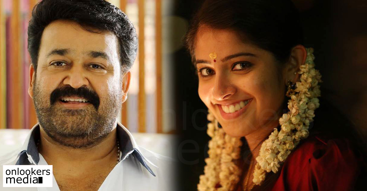 Mohanlal, Jibu Jacob, Mohanlal Jibu Jacob movie, mohanlal pranayopanishath, pranayopanishath story, aima sebastian mohanlal, mohanlal next movie