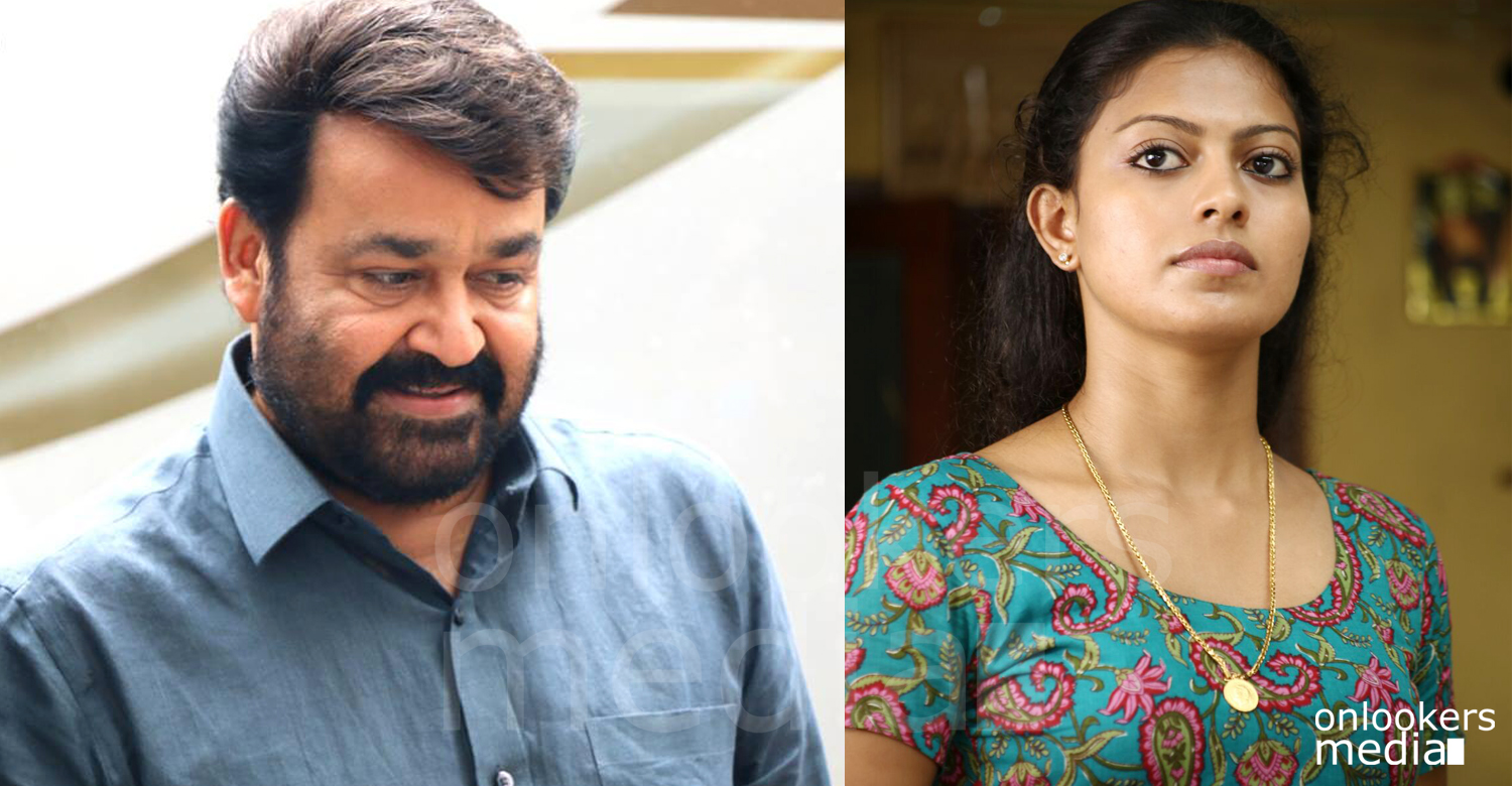 Mohanlal in oppam, mohanlal anusree, anusree in oppam, oppam malayalam movie, anusree police role