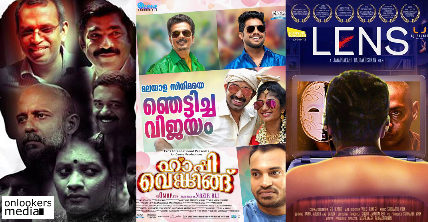 Lens, Lens malayalam movie,Ozhivu Divasathe kali, Happy wedding, Malayalam movies 2016