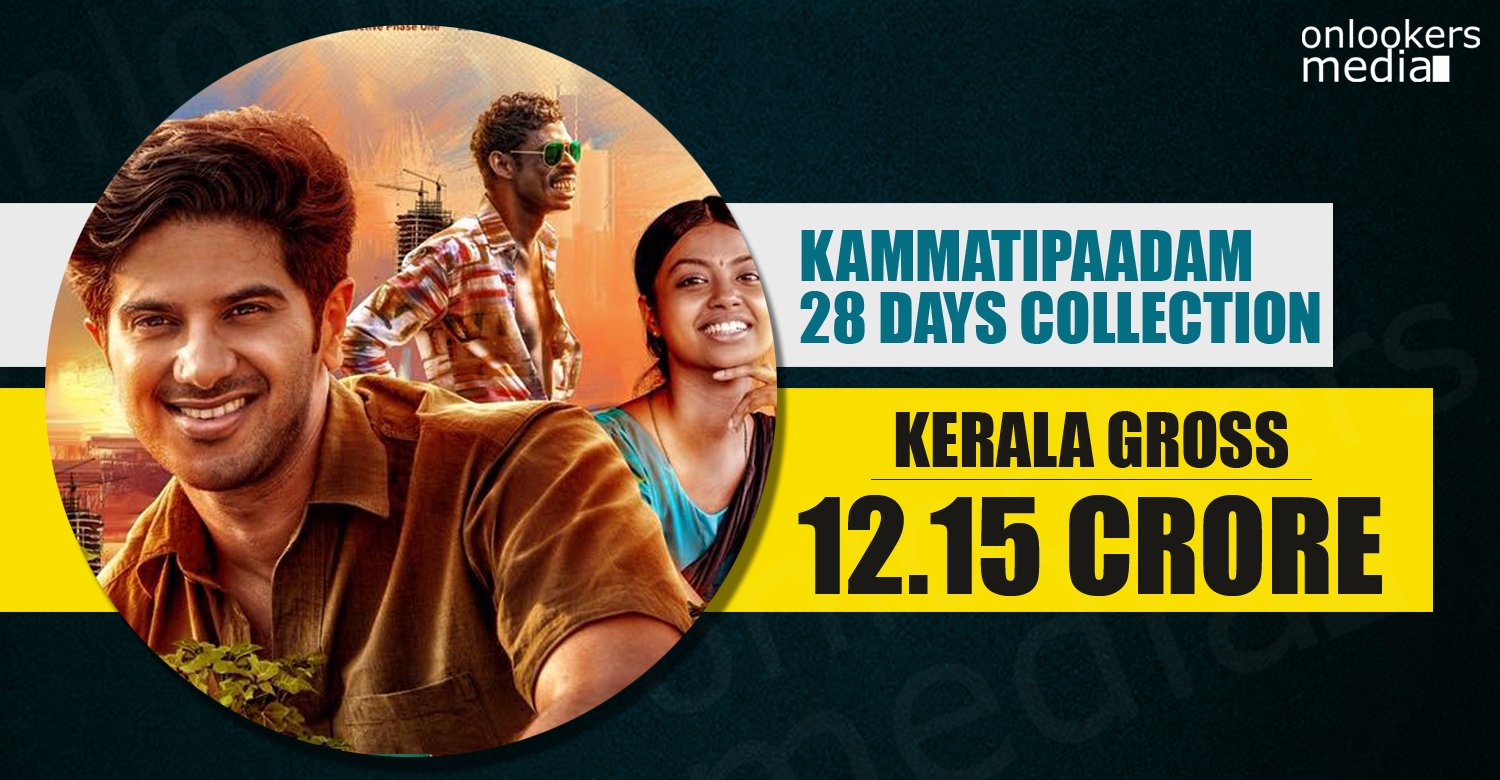 Kammatipaadam, Kammatipaadam collection report, dulquer Kammatti padam, kerala boxoffice collection, dulquer