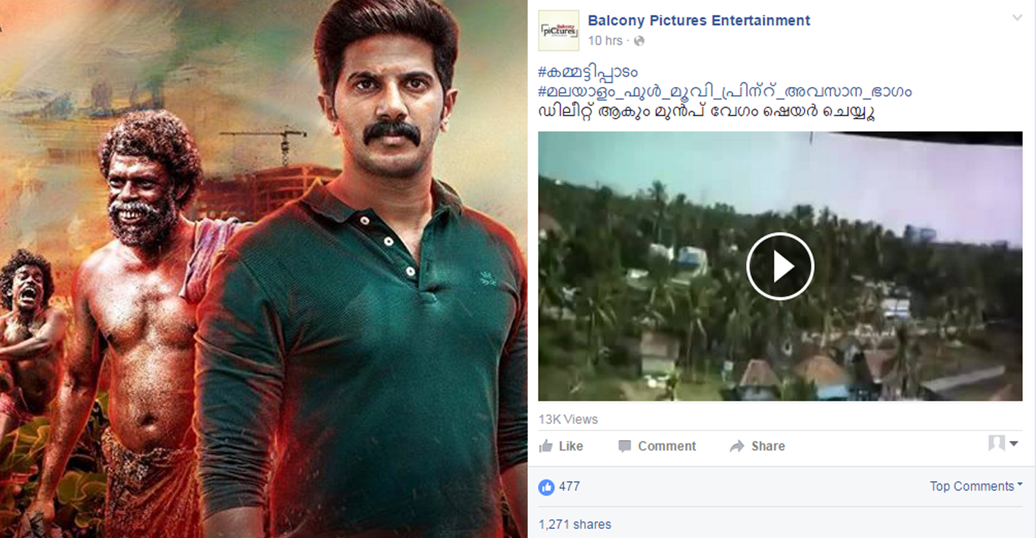 Balcony Pictures Entertainment, kammattipadam, kammattipaadam piracy, dulquer kammatti padam, global united media, malayalam movie piracy issue