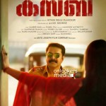 Kasaba, Kasaba posters, mammootty in Kasaba, Kasaba malayalam movie poster, malayalam movie 2016