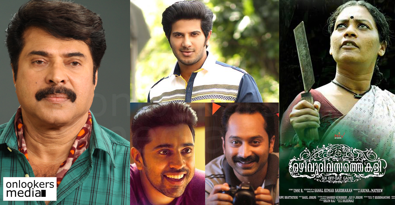 Ozhivu Divasathe Kali, Dulquer, Mammootty, Nivin Pauly, Fahad fazil, mammootty support freshers, ozhivu divasathe kali review
