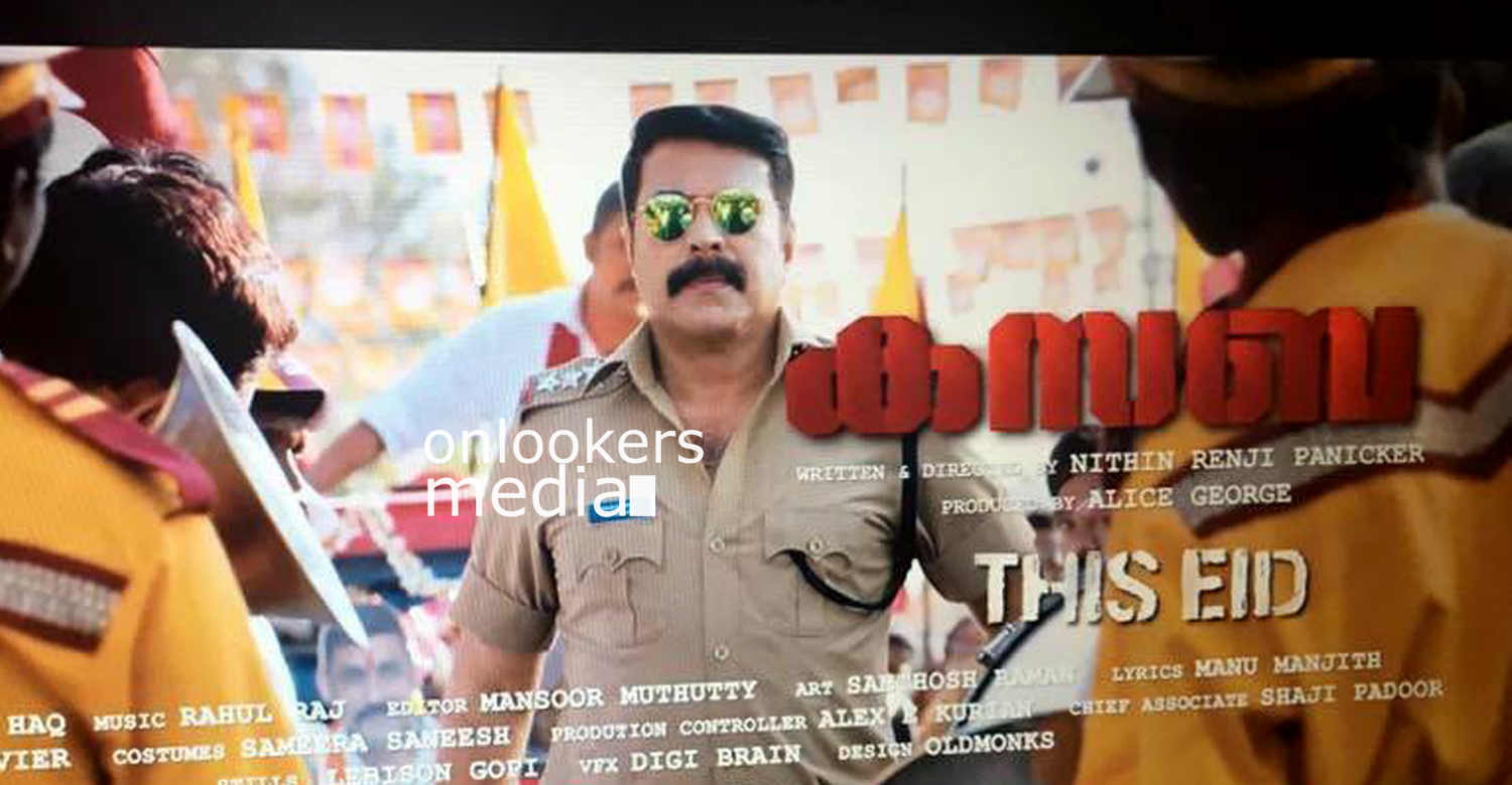 Kasaba,Kasaba teaser, mammootty, Nithin Renji Panicker, kasaba official trailer, kasaba movie song, mammootty kasaba stills