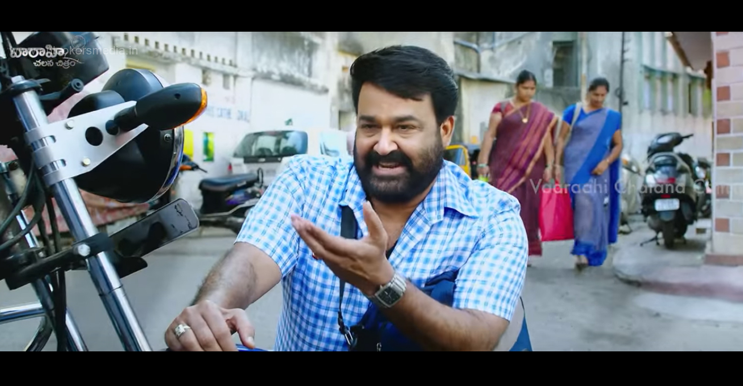 Manamantha, Manamantha teaser, Vismayam, Vismayam malayalam movie, Mohanlal telugu movie, vismayam teaser, mohanlal in vismayam, mohanlal in manamantha