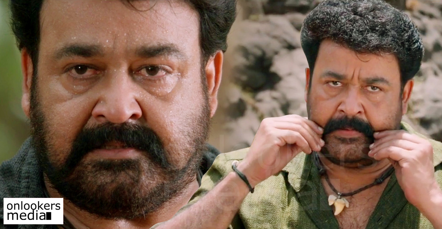 Pulimurugan, Mohanlal, Most viewed malayalam movie teaser, mohanlal pulimurugan, puli murugan teaser views,