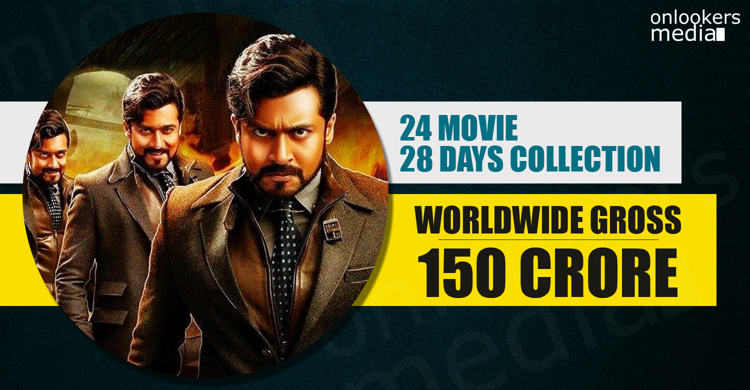 Suriya 24 collection report 28 days 150 crore club 24 movie collection 24 collection suriya 24 movie 24 altavistaventures Images