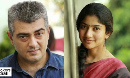 Sai Pallavi, Thala Ajith, Ajith Kumar, ajith sai pallavi movie, ajith kumar next movie, sai pallavi tamil movie, Thala 57 actress