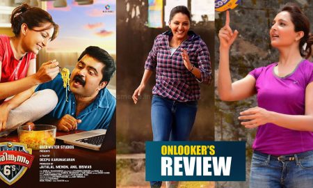 Karinkunnam Sixes Review, Karinkunnam Sixes, Karinkunnam 6s, Karinkunnam 6s review, Manju Warrier, Anoop Menon, karinkunnam 6s review rating