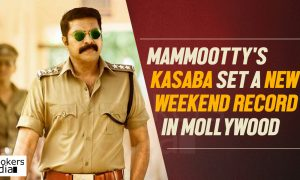 Kasaba, Kasaba collection report, Kasaba box office collection, loham, mammootty, mohanlal, kasaba break loham collection, malayalam movies 2016, first weekend collection record in malayalam,