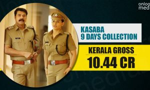 Kasaba Collection Report, Kasaba Collection, kasaba, Kasaba box office collection, kerala box office, kasaba hit or flop, mammootty hit movies 2016