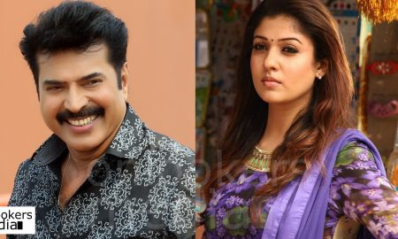 My Dad David, Mammootty, Nayanthara, mammootty nayanthra, mammootty next movie, nayanthara malayalam movie, malayalam movie 2016