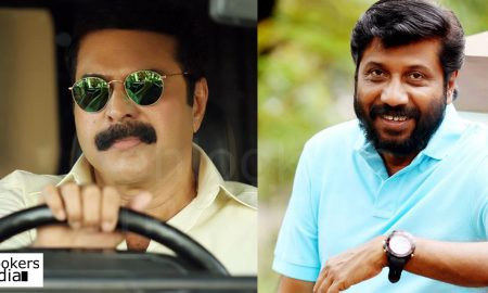 Mammootty, Siddique, Mammootty Siddique movie, malayalam movie 2016, mammootty next movie,