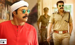 Kasaba, Kasaba records, mollywood super star, who is best mammootty or mohanlal, Kasaba review, Kasaba movie review rating, Kasaba collection record, mammootty records