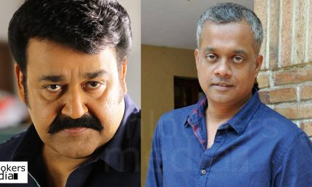 Mohanlal, gautham menon, Gautham Vasudev Menon, mohanlal gautham menon movie, mohanlal big budget movie, mohanlal next movie
