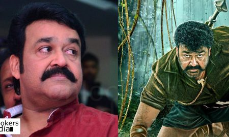 Puli Murugan release, Puli Murugan, Mohanlal, Puli Murugan release date, mohanlal next movie, mohanlal 2017 movie, mohanlal in pulimurugan