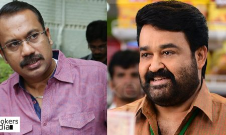mohanlal, director shafi, mohanlal shafi movie, mohanlal next movie, mohanlal 2017 movies, malayalam movie 2017