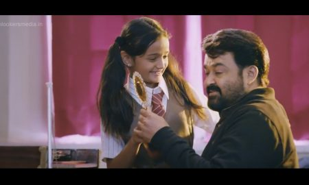 Oppam, Oppam trailer, Mohanlal, Mohanlal Priyadarshan movie, mohanlal oppam, oppam malayalam movie,