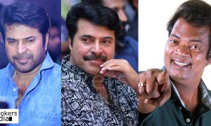 Salim kumar about mammootty, mammootty stylish, most handsome actor in india, who is best actor in malayalam, mammootty latest photos