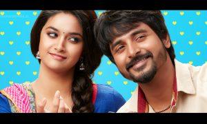 Senjitaley, Song, Remo, Sivakarthikeyan, Keerthy Suresh, senjitaley song from remo, remo tamil movie