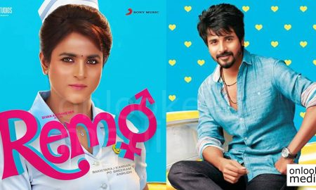 Sivakarthikeyan, remo, remo tamil movie, sivakarthikeyan lady getup, Sivakarthikeyan in remo, remo movie stills, keerthi suresh in remo