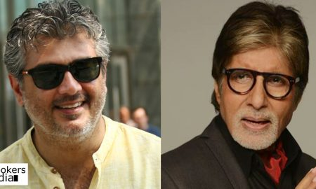 Thala, Ajith, Ajith Kumar, Amitabh Bachchan, ajith amitabh bachchan movie, ajith next movie, thala ajith movies