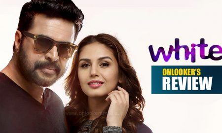 White Malayalam Movie Review, white hit or flop, white, white review, white movie review, white review rating, white malayalam review rating, mammootty flop movie, flop malayalam movie 2016