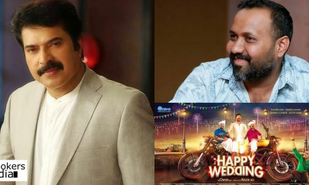 Mammootty, Director omar, Happy wedding, mammootty omar movie, mammootty next movie, mammootty 2017 moviess